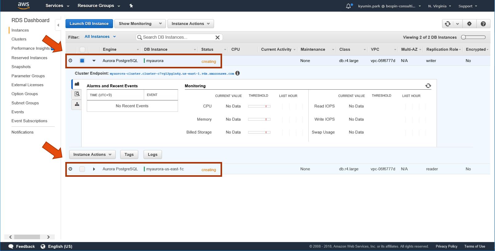RDS Aurora for PostgreSQL 생성